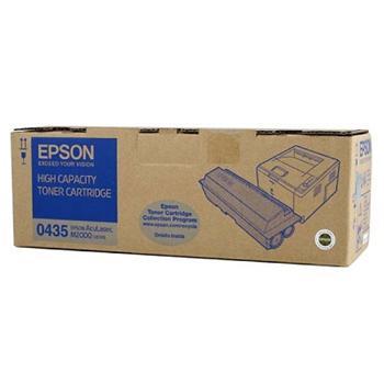 Epson Toner Cartridge S050435 black HC
