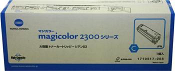 Konica Minolta QMS Toner 2300 HC cyan (1710517-008/4576-511)
