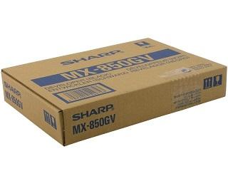 Sharp Developer MX-850GV