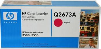 HP Toner Cartridge Q2673A magenta